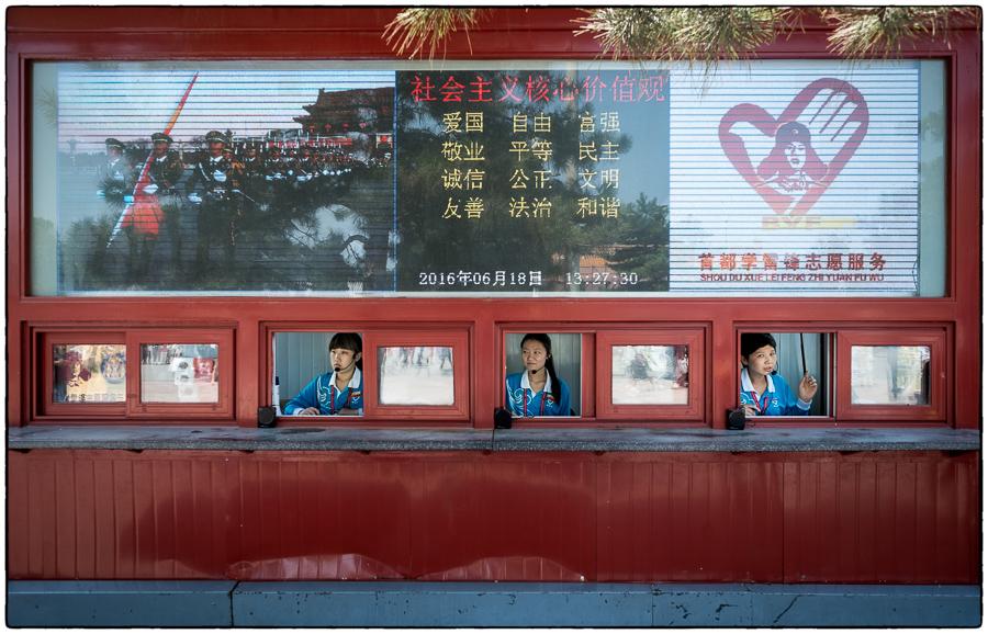 Forbidden City Ladies2