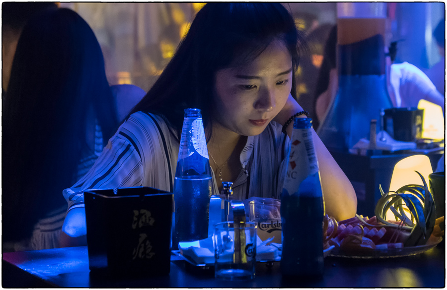 Ningbo Bar Lady