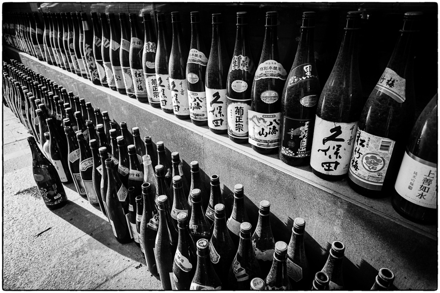 QX Japanese Restaurant Bottles