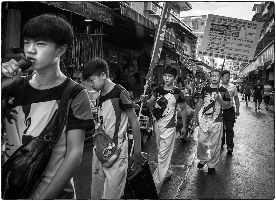 QX Kung Fu School Parade