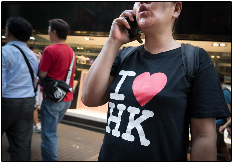 i-heart-hk