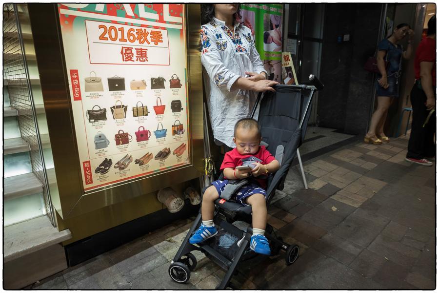 phone-baby-hk