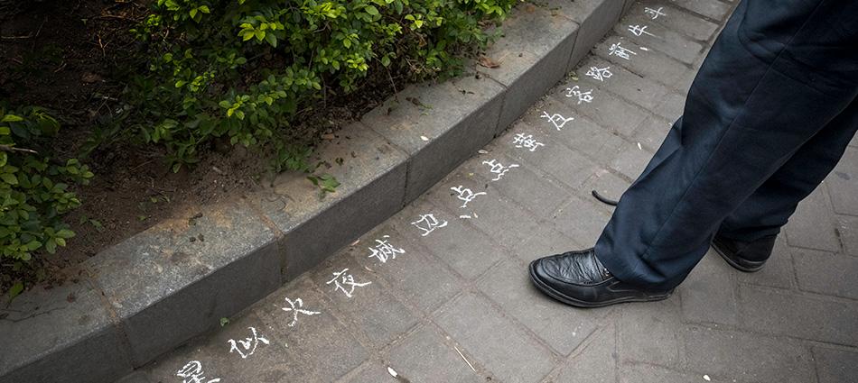 Yangjiang | Zhapo  3.17