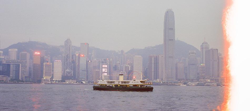 Analog | Hong Kong 8.19